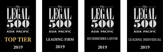 The Asia Pacific Legal 500